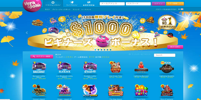 Free Perform Online Internet casino For This Most Effective Gaming Competence